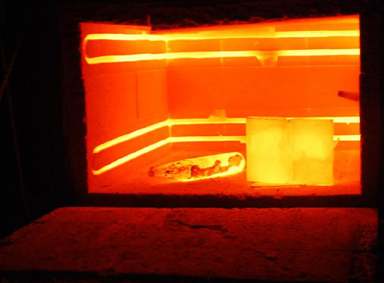heating metal